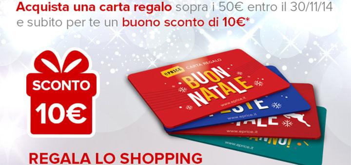 Eprice acquista carta regalo da 50 euro e subito per te for Offerta buoni regalo amazon