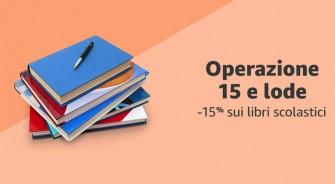 Amazon Operazione 15 e lode: Sconto del 15% sui libri scolastici #libriscuola