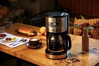 Codici sconto Aicok per Sbattitore Elettrico, Ferro da stiro verticale, Bollitore e Macchina del caffè americano – Scaduto