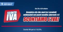 Trony sconta l'IVA dal 25 al 28 ottobre: solo nei punti vendita e solo su alcuni articoli