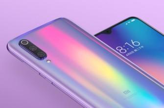 Super Codici Sconto: Xiaomi Mi9 a 357€ + Frullatore Aicok 33€ + Cacciavite Elettrico 15€ + Altro – Scadenza 22-23/06/2019